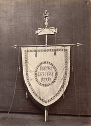 [Savantvadi banner commemorating Queen Victoria's Jubilee, 1877.]